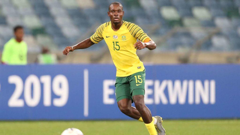 Bafana suffer defeat in CHAN first leg qualifier