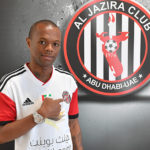 Serero completes move to UAE