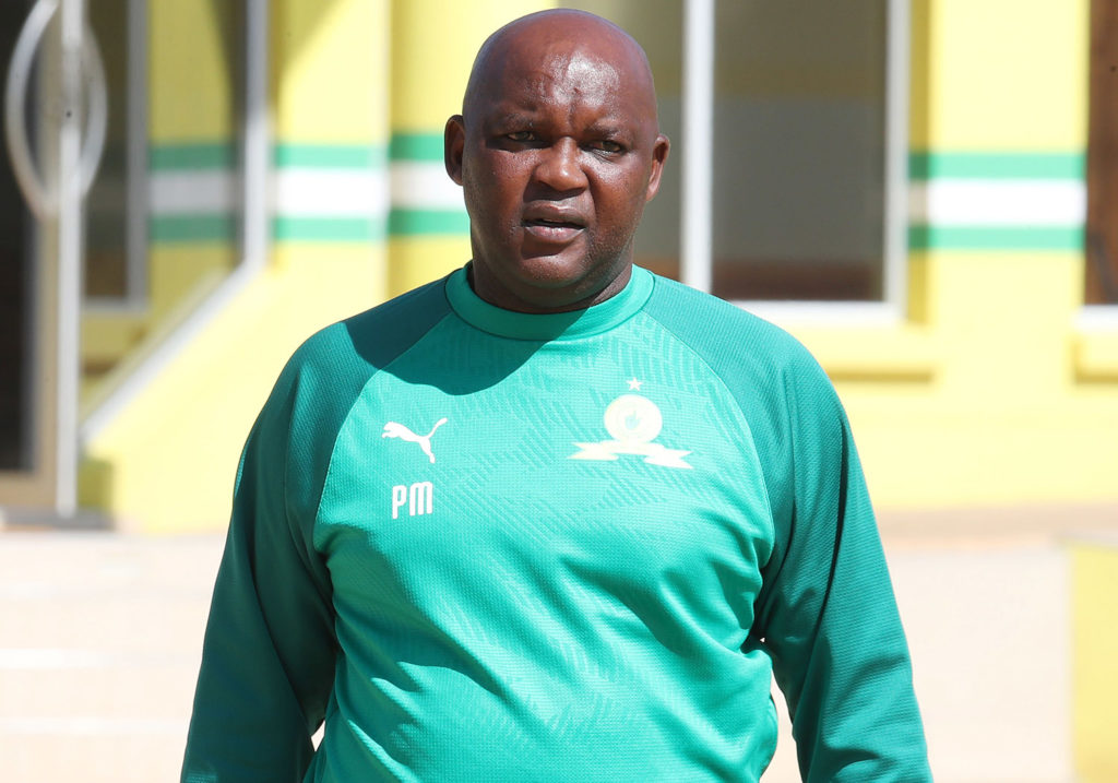 Pitso: The TKO trophy is important to us