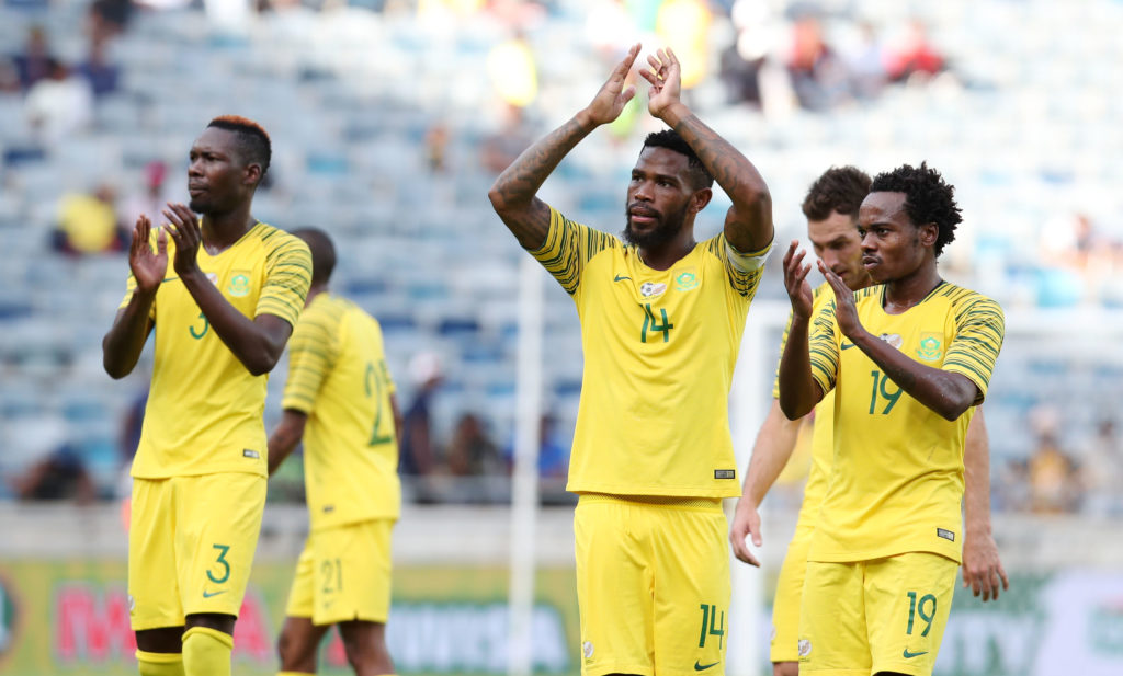 In Pictures: Bafana beat Sudan to claim first Afcon win