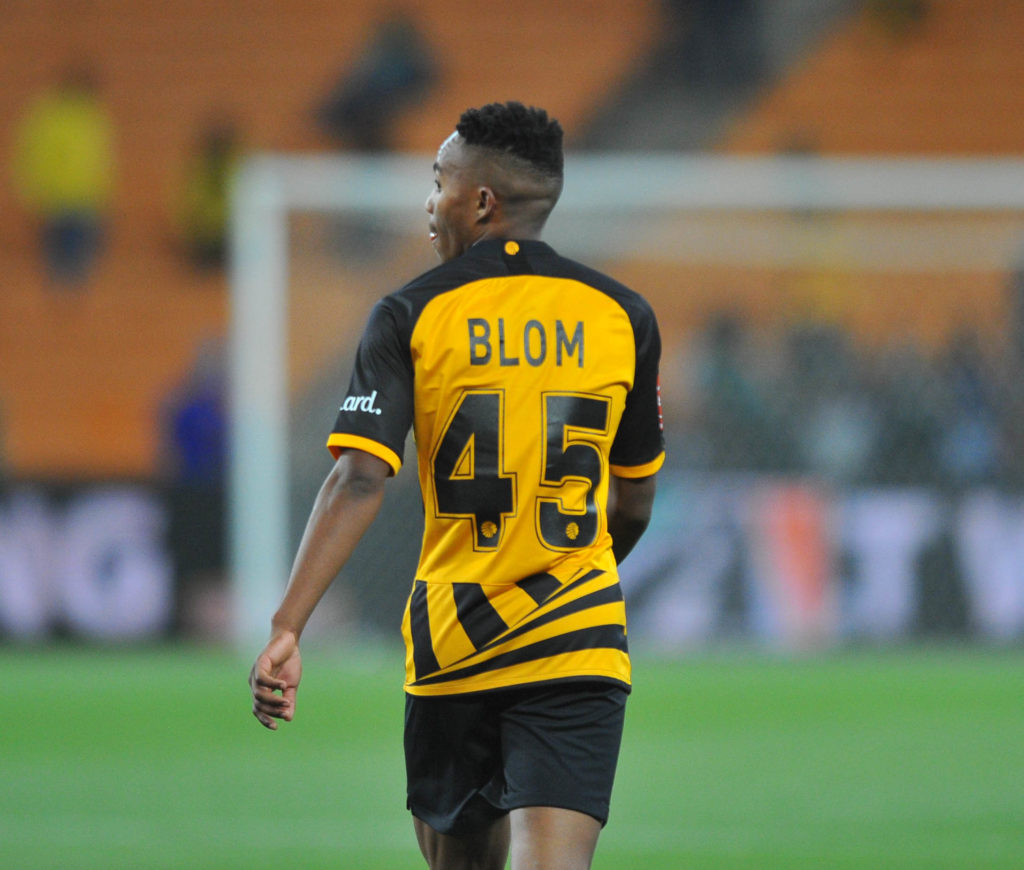 Blom dreams of playing for Real Madrid