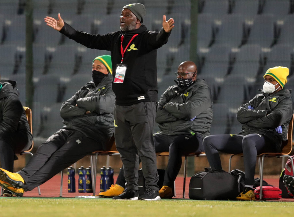 We have too much ego not to fight - Mosimane on title race