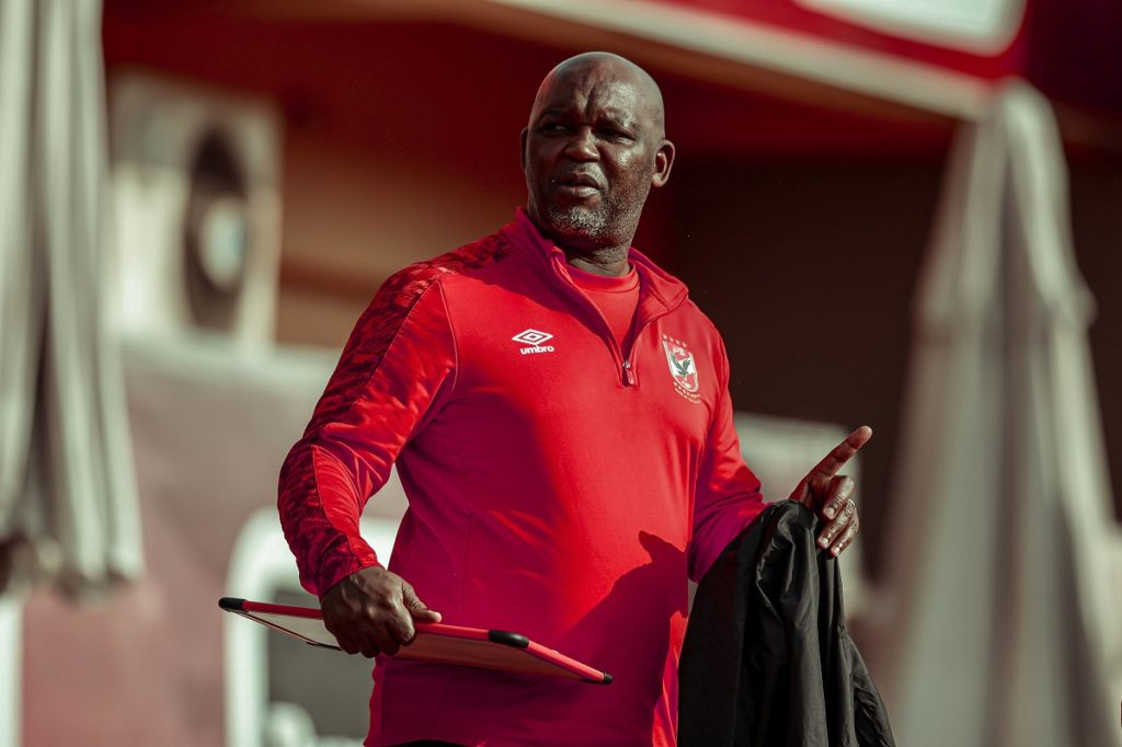 Mosimane's Al Ahly drop points in first game of 2021
