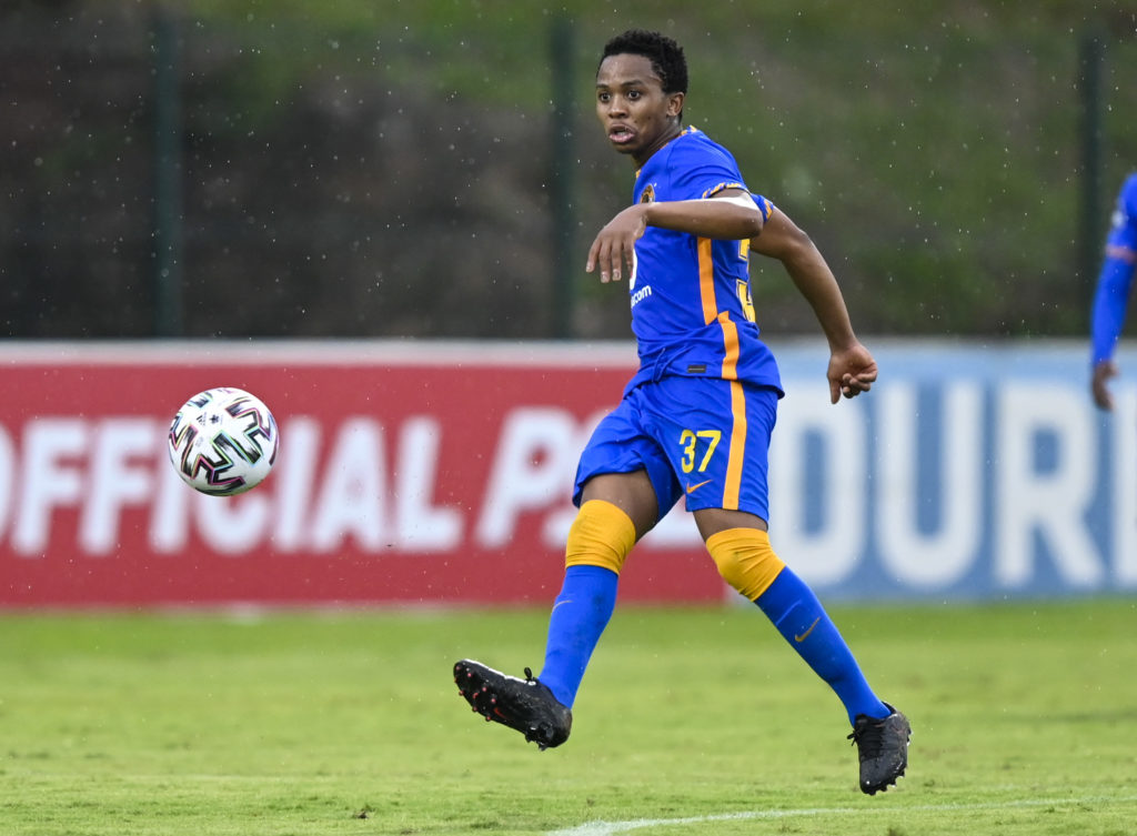 Nurkovic: Ngcobo the future of Chiefs