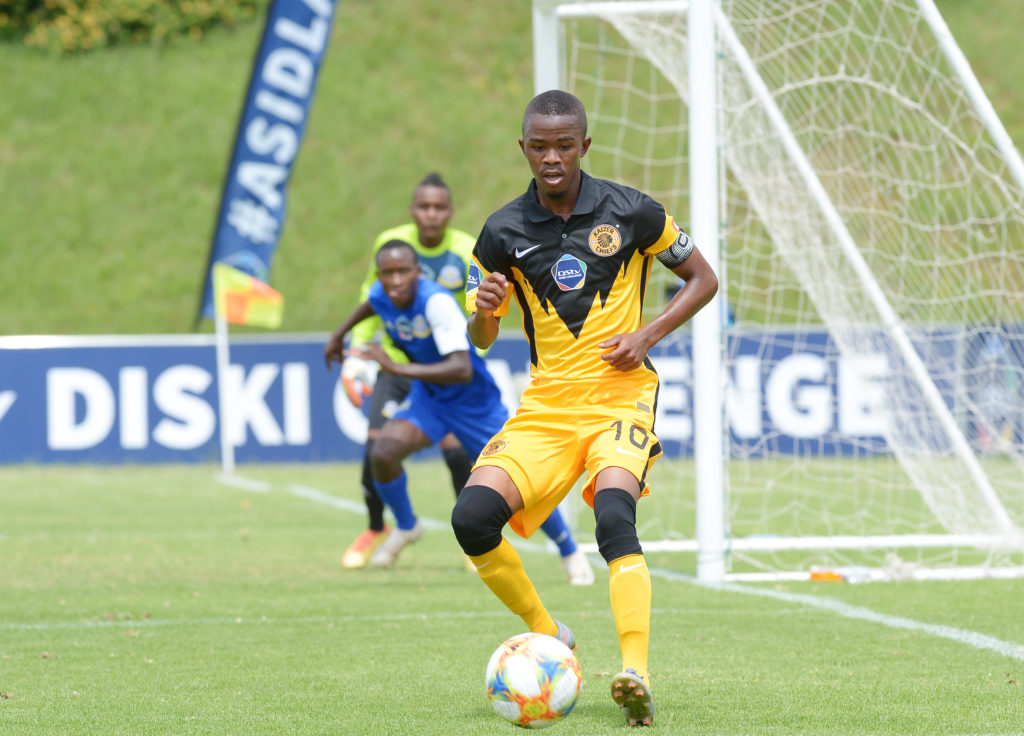 Radebe: I am ready for the big leagues