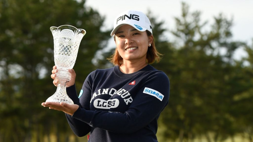 OTSU, JAPAN - NOVEMBER 10: Ai Suzuki of Japan poses with the winners trophy after her -17 under-par victory during the final round of the TOTO Japan Classic at Seta Golf Course North Course on November 10, 2019 in Otsu, Shiga, Japan. (Photo by Matt Roberts/Getty Images)